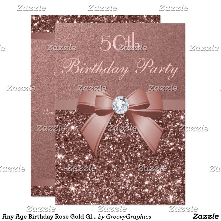 40 best 60th birthday party invitations images on Pinterest - best of invitation card birthday party