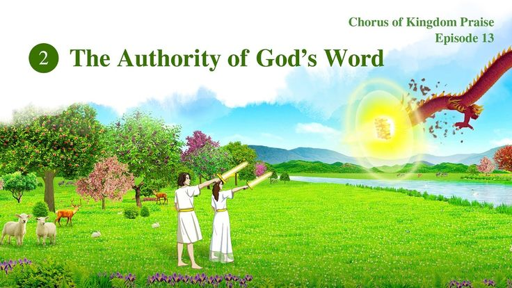 """Musical Show """"Chinese Gospel Choir Episode 13"""" (2): The Authority of God..."""
