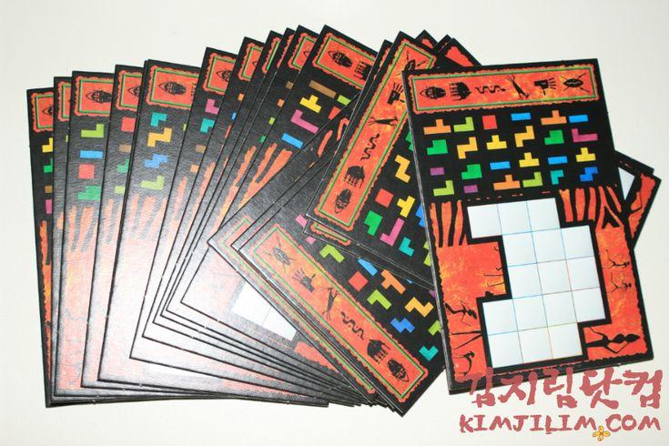 [보드게임 #1] 친구와 퍼즐 맞추기 대결! 우봉고(Ubongo, 최대 4인)