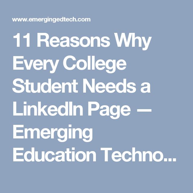 11 Reasons Why Every College Student Needs a LinkedIn Page — Emerging Education Technologies