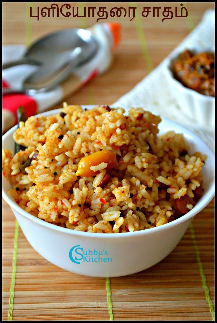 Pulikachal / Pulikachal Rice Mix / Puliyodharai Rice / Pulihora Rice