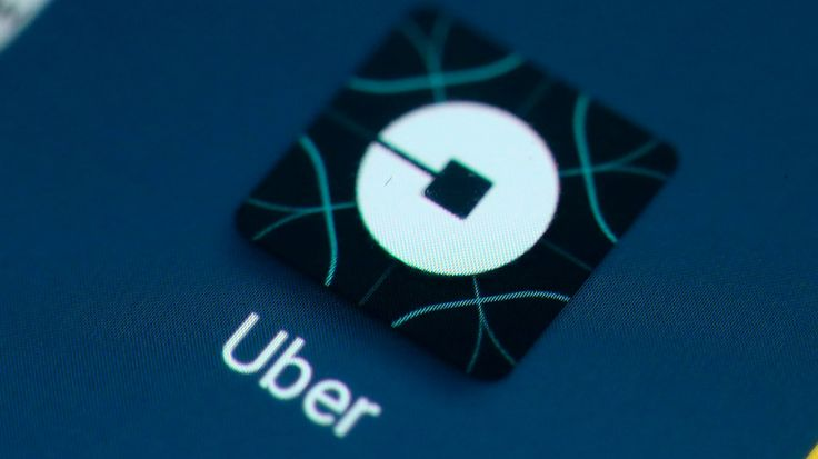 Aug 24, 2016 -- Uber has a new tool in its arsenal to attract and retain drivers: retirement savings accounts.