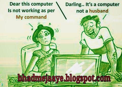 Husband - Wife
