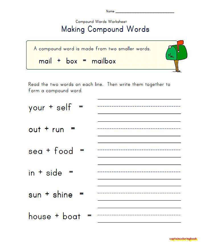 8 Best Compound Words Images On Pinterest Compound Words Reading