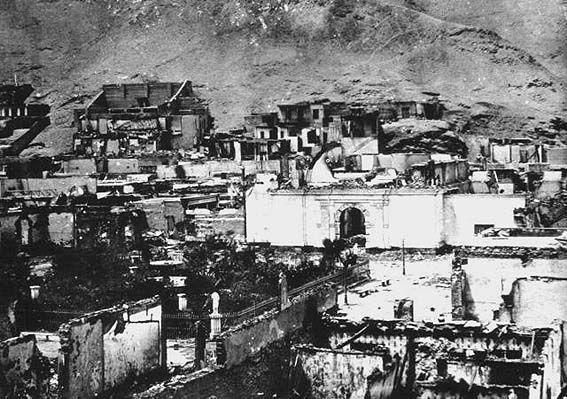 Chorrillos después del triunfo del ejército chileno (1881)