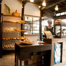 智頭 天然酵母のパン屋タルマーリー