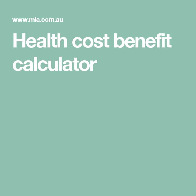 Health cost benefit calculator