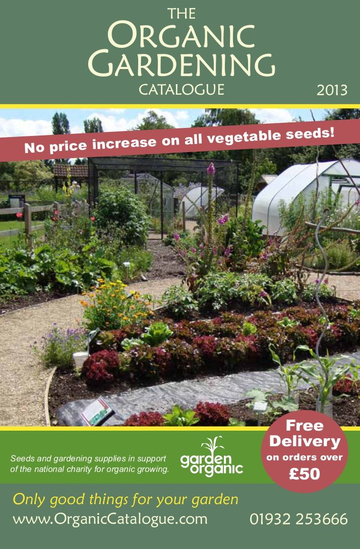 Only good things for your garden - The Organic Gardening Catalogue