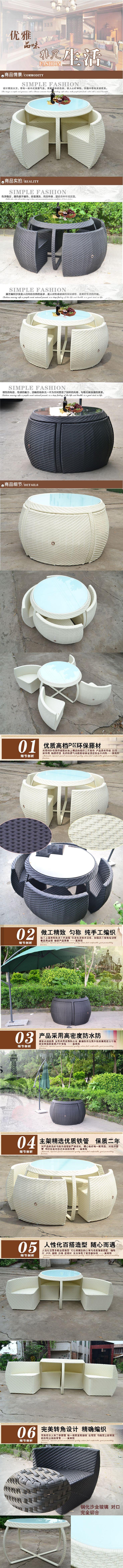 Отдых на природе открытая терраса стол кафе и стулья мебель патио, плетеные кресла и творческий маленький круглый столик пять частей - Taobao