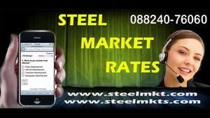 Welcome to Steel Market www.steelmkts.com
