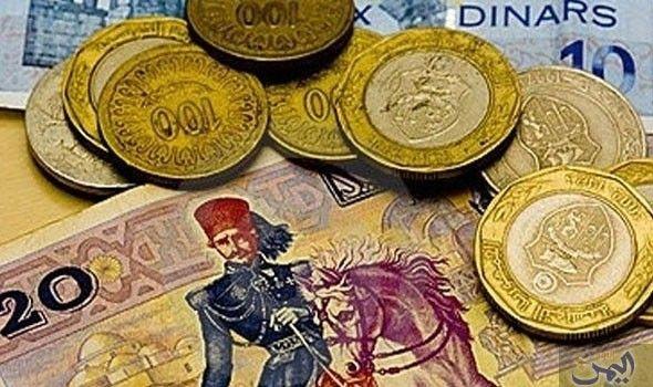 تعرف علي سعر الدرهم المغربي مقابل الدينار التونسي الثلاثاء Personalized Items Coins Dinar
