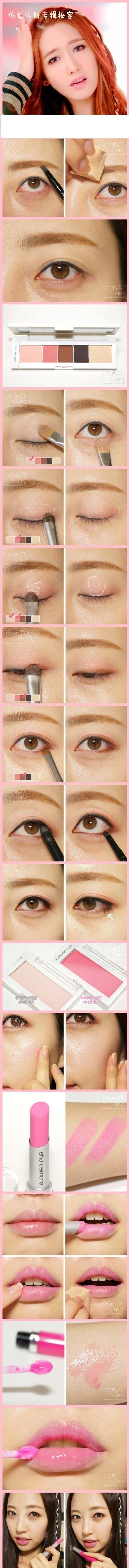 Yoona I got a Boy makeup tutorial   www.AsianSkincare.Rocks