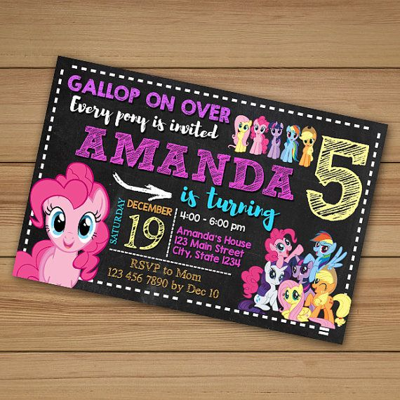 My Little Pony Invitation My Little Pony by BOLODEWEPIXELS on Etsy
