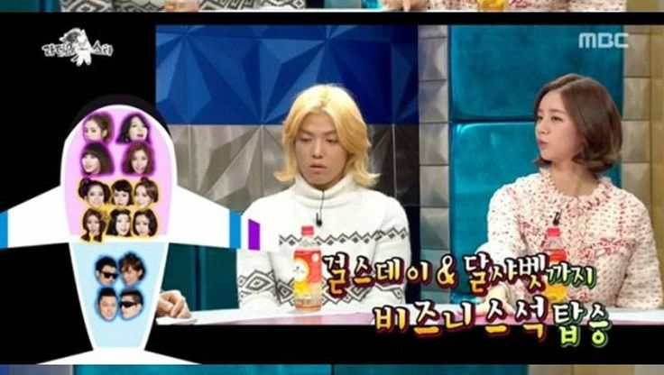Kangnam reveals his favorite Girl's Day member + reveals the time M.I.B took economy while Girl's Day took business class | http://www.allkpop.com/article/2014/12/kangnam-reveals-his-favorite-girls-day-member-reveals-the-time-mib-took-economy-while-girls-day-took-business-class
