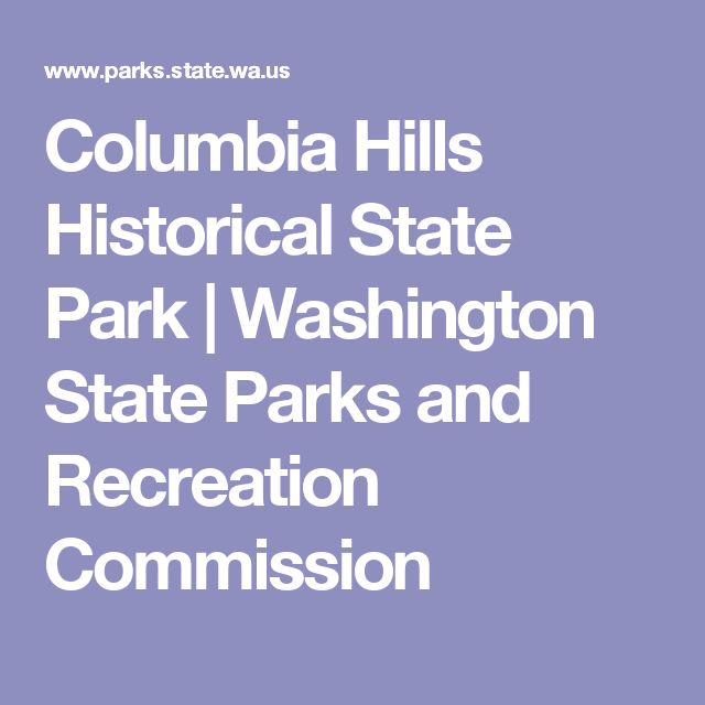 Columbia Hills Historical State Park | Washington State Parks and Recreation Commission