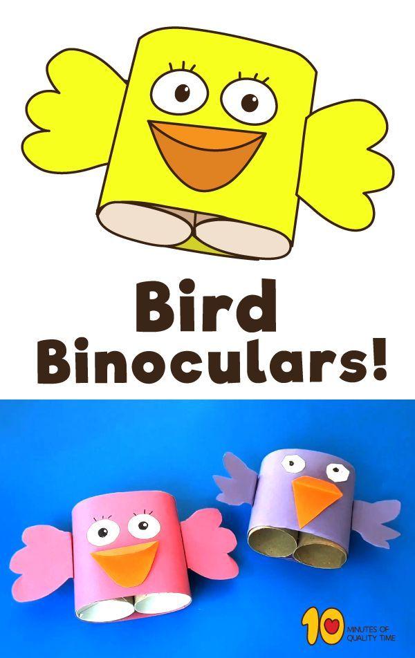 Bird Watching Binoculars Craft Binocular Craft Preschool Crafts