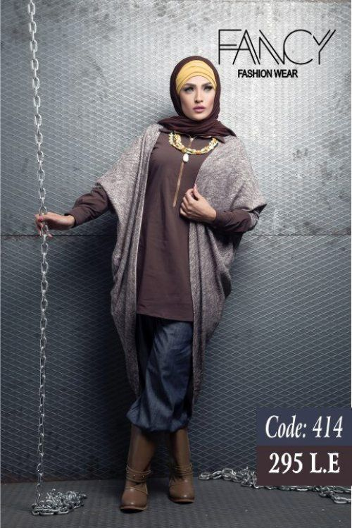neutral hijab cardigan, Winter poncho trends by fancy store http://www.justtrendygirls.com/winter-poncho-trends-by-fancy-store/