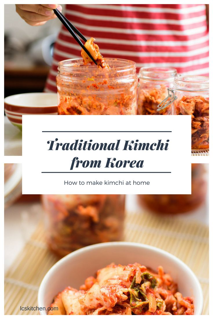 Traditional Kimchi from Korea: how to make Korean kimchi the traditional way! #koreanfood #kimchi #asianfood