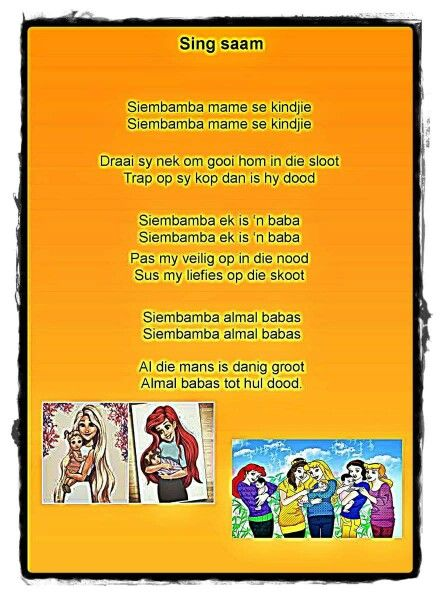 Afrikaners Childhood Memories Kids Songs Stories For