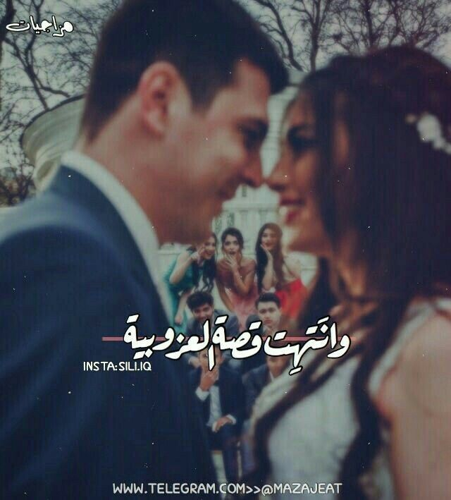 Pin By Noor M On رومانسية Love Husband Quotes Kiss And Romance Amazing Wedding Makeup