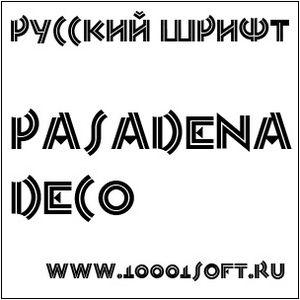 Русские декоративные шрифты