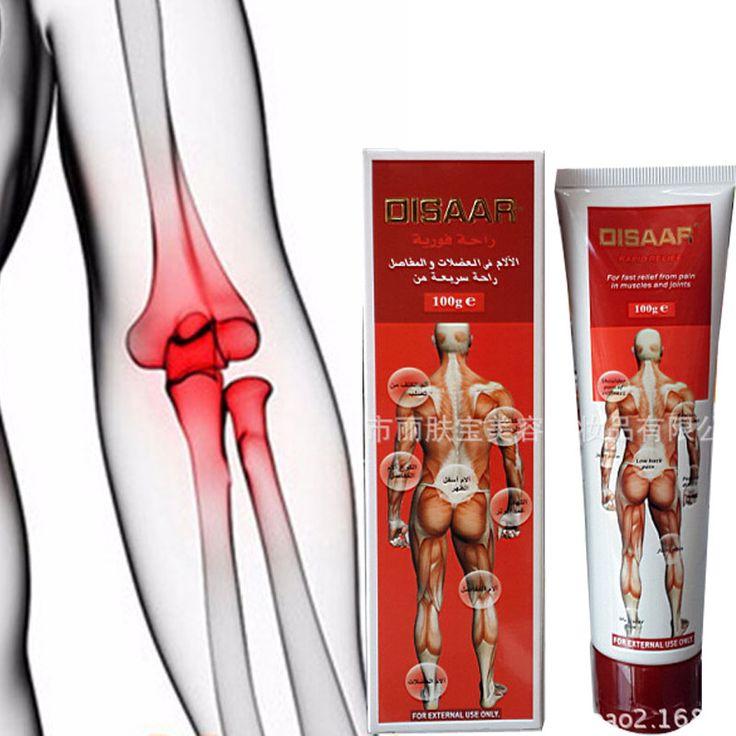 Nouvelle Crème De Massage Soulagement de La Douleur Dans Les Muscles Et Les Articulations huiles essentielles musculaire douleur pommade huiles essentielles douleurs musculaires Blessés