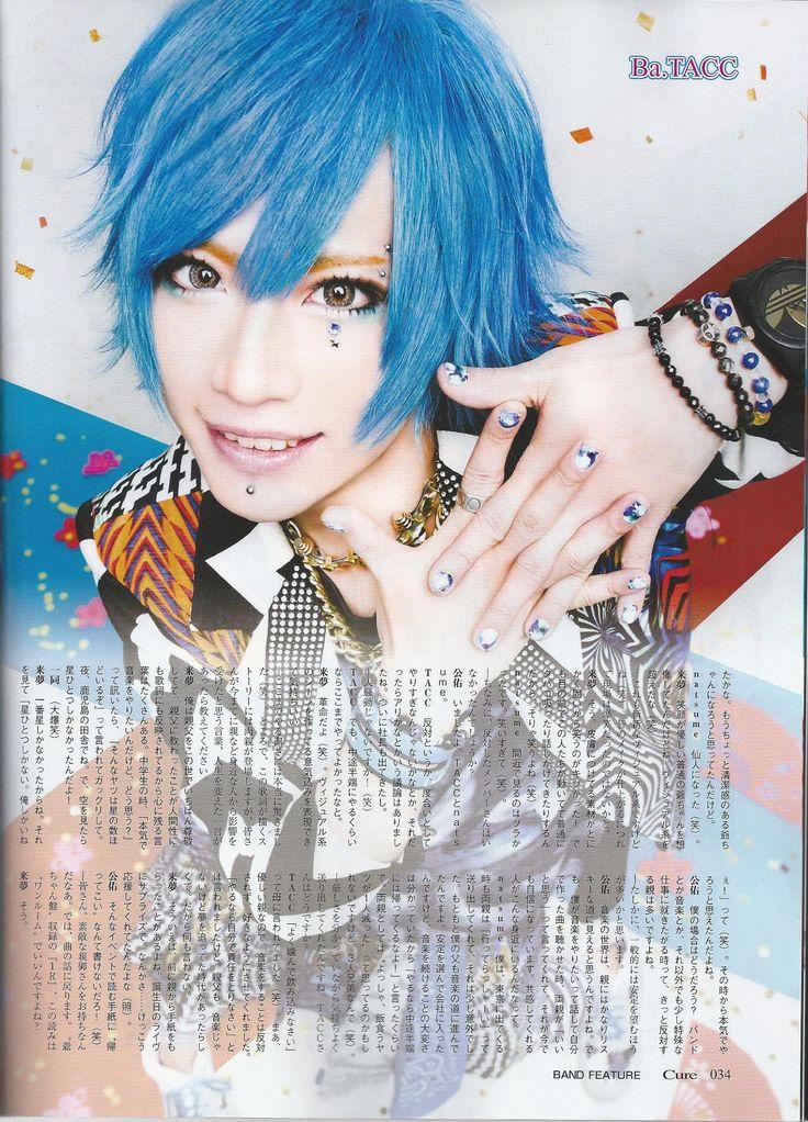 Cure Oshare Kei Band Lezard Scan #4