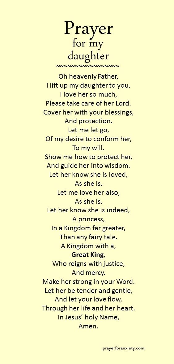 prayer-for-my-daughter3.jpg (563×1176)