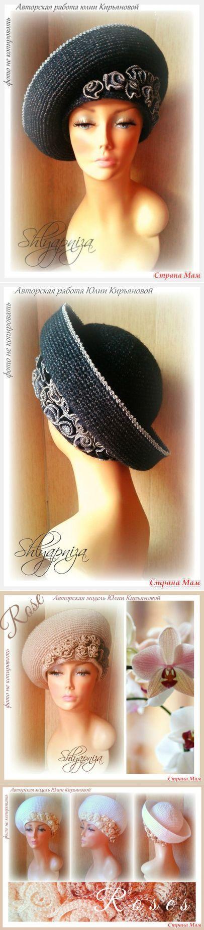 Мои шляпки из серии 'Розы' - Вязание - Страна Мам