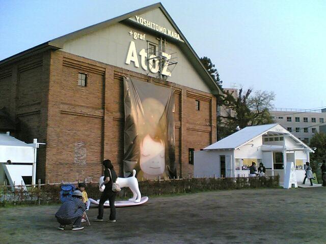 In the city of Hirosaki in Aomori prefecture, Exhibition 'A to Z' of Yoshitomo Nara ' 2006,