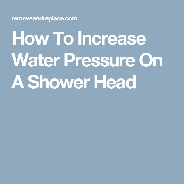 how to increase water pressure on a shower head