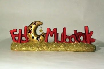Eid 2017   Eid Images   Eid HD Images   Happy Eid 3D Wallpapers   Eid Mubarak Wishes  Eid Messages    Happy Eid Quotes    Happy Eid Photos   Eid 2017 Pics   Eid Mubarak SMS   Eid Greetings - Eid Quotes, Greetings For Friends, Wishes For Family   Eid Messages For Parents   Happy Eid 2017 HD Images, 3D Wallpapers   Eid Pics  Eid Photos   Eid Gift Ideas
