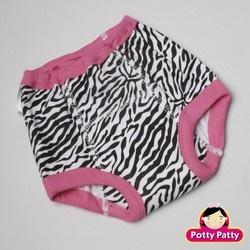 Zebra Print Cloth Training Pants