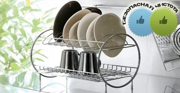 Чем правильно и безопасно вымыть посуду?