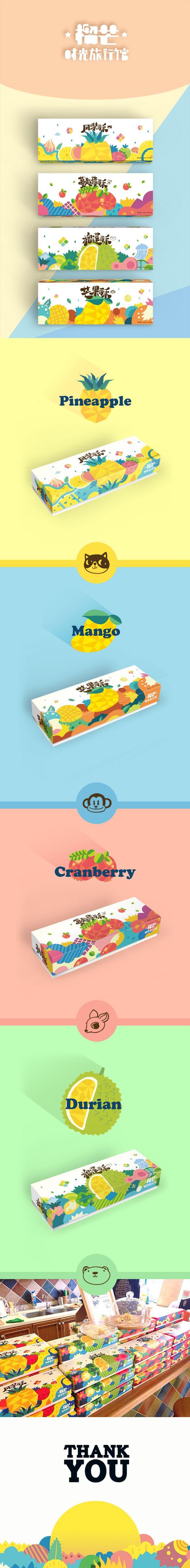 一套小清新的酥饼包装 #鳳梨酥 #packaging