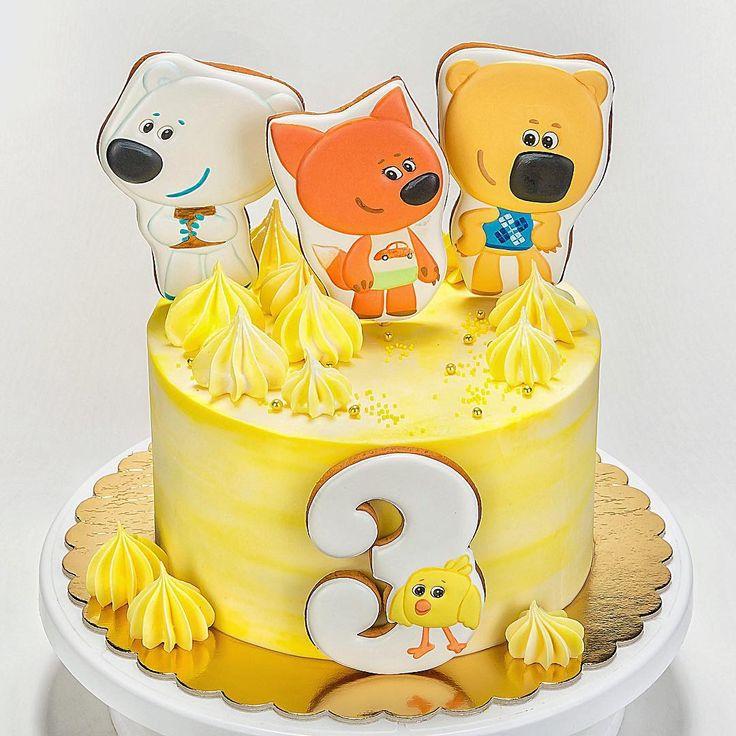 209 отметок «Нравится», 8 комментариев — Торты на заказ Иваново (@ris_inka.cake) в Instagram: «Ми-ми-мишки  Чудесные пряники от @get_biscuit  Внутри морковный с соленой карамелью Обожаю…»