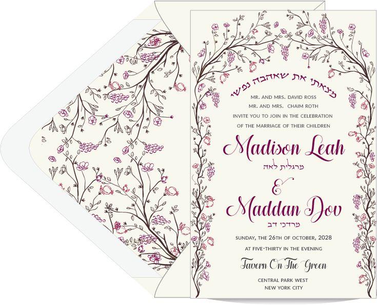 382 best Hebrew Jewish Wedding Invitations images on Pinterest