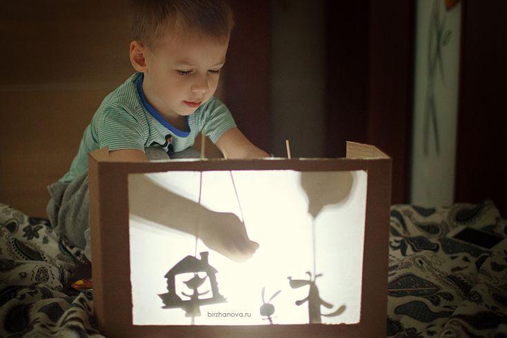 Дети любят смотреть театральные постановки, любят сами рассказывать и показывать известные им сказки. Устроим немного волшебства в своем доме?  Театр теней сделать совсем не сложно!