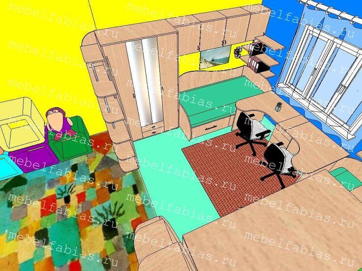 Детская для двоих от Фабиас   Задача: Дано: комната - 1 шт          дети - 2 чел. Вопрос: как обустроить комнату так, чтобы и уроки сделаны, и игры сыграны?😅 Решение: 1 комната * 2 детей = 1 звонок в Фабиас мебель по телефону 8-977-102-97-09 и через 7 дней вы наслаждаетесь порядком и уютом в детской комнате!😉 #семья #дети #детинашевсе #носикикурносики #малыш #мама #детская #играем #ялюблюсвоюработу #дизайн #ярко #весело #доммилыйдом