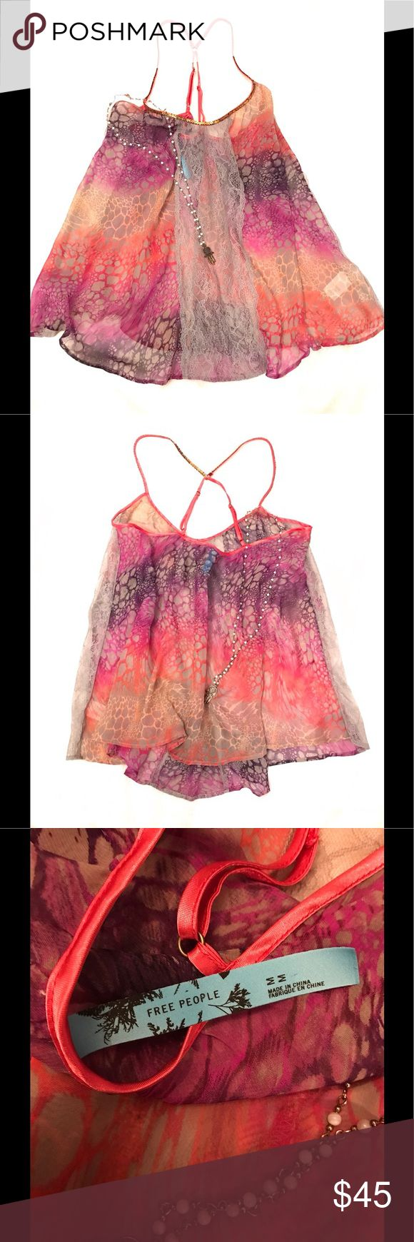 """Free People Sheer Animal Print Cami Top 💜 Free People Sheer Animal Print Cami Top. Size M, worn once. Sequin trim at neck and on straps. Lace insert in front and sides, poly. Approximately 20"""" in length, 26"""" wide.  Gorgeous, great for summer! 💜 Free People Tops Camisoles"""