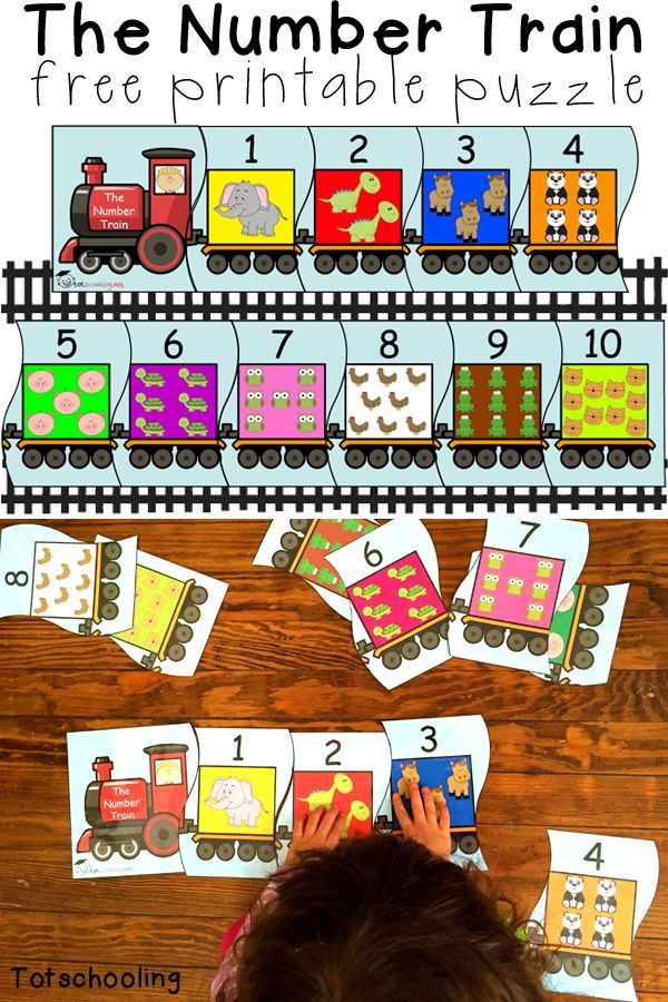 The Number Train is a FREE printable puzzle that is sure to be a hit with train lovers! This is a large puzzle that includes 10 train cars filled with an