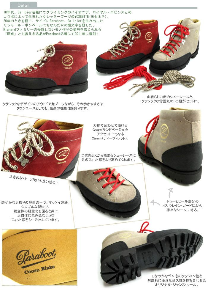 Rakuten: Royal Robbins made in Paraboot ≪ Para boots ≫ #YOSEMITE Kletterl Boots ヨセミテクレッターブーツシューズスエードレザー Galibier ガリビエジャンヌ sole Mackay manufacturing method France- Shopping Japanese products from Japan