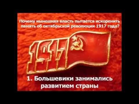 За что ненавидят Советскую власть: напоминание!