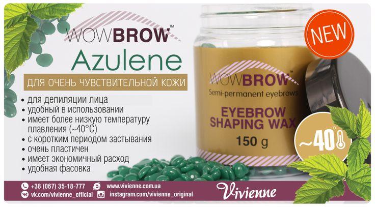 """Еще одна новинка в арсенал мастеров-косметологов!  Воск пленочный """"Azulene"""" для депиляции деликатных зон, для ОЧЕНЬ чувствительной кожи."""
