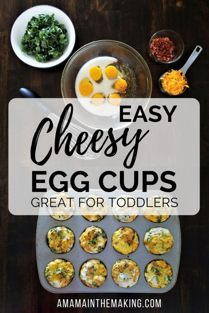 Easy Cheesy Egg Cups easy cheesy egg cups for toddlers / easy toddler breakfast, quick breakfast, healthy breakfast, healthy toddler food, healthy toddler breakfast, make ahead breakfast, breakfast ideas for toddlers