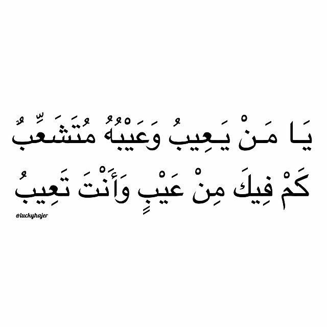 معجم أجمل ما كتب شعراء العربية - #حامد_العربي