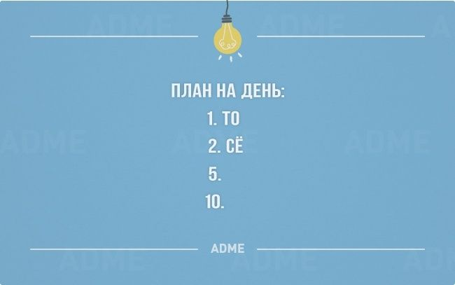 Ежедневная рубрика «Открытка дня».