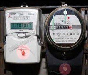 """Lenta.pl: Urząd Regulacji Energetyki przewiduje podwyżkę ceny elektryczności w 2015 razem z zakazem urządzeń typu """"EnergySavers"""""""
