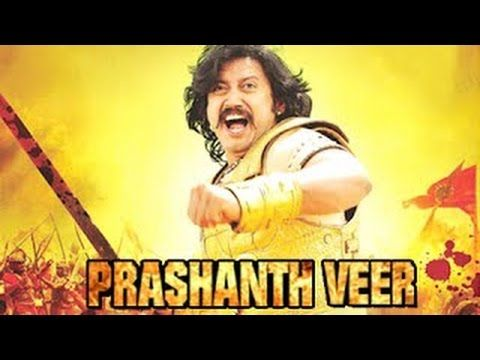"Watch this Bollywood Hindi Action Movie """"Prashanth Veer """" (dubbed from Super-hit South film) Starring Prakash Raj Pooja Chopra Prashanth Divya Parameshwaran. Synopsis: A love affair between Thamarai (Kushboo) and her maternal uncle Nellaiyankondan (Jayaram) is badly... https://newhindimovies.in/2017/07/06/prashanth-veer-dubbed-full-movie-hindi-movies-2016-full-movie-hd/"