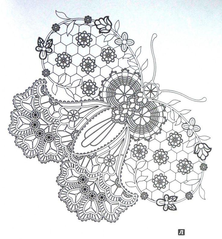 Иллюстрация 16 из 31 для Дизайнерские принты в стиле дудлинг - Тула Пинк   Лабиринт - книги. Источник: Урвилов  Вячеслав